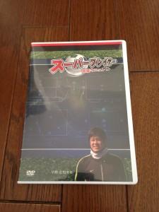 早野宏史DVDで間接的に一流の指導を受けることの意味とは?