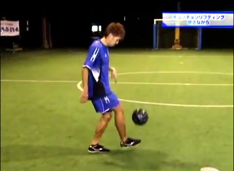 サッカーフットサルのためのリフティングコツとは?