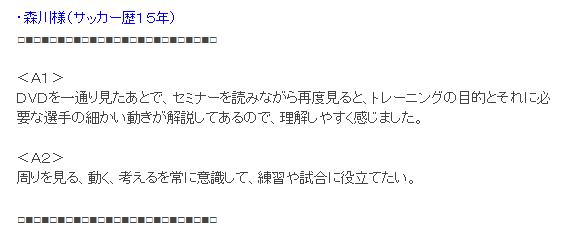 早野宏史のDVDで賢いプレーヤーになる9つのポイント